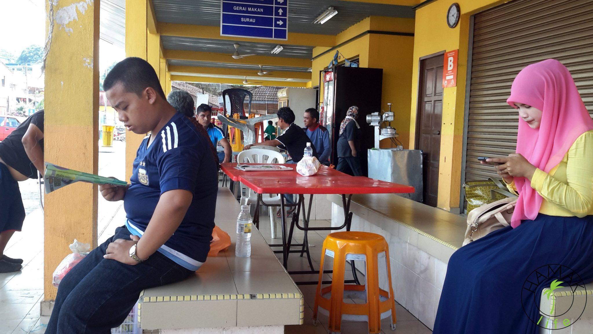 Dworzec autobusowy w Kuali Lipis w Malezja.