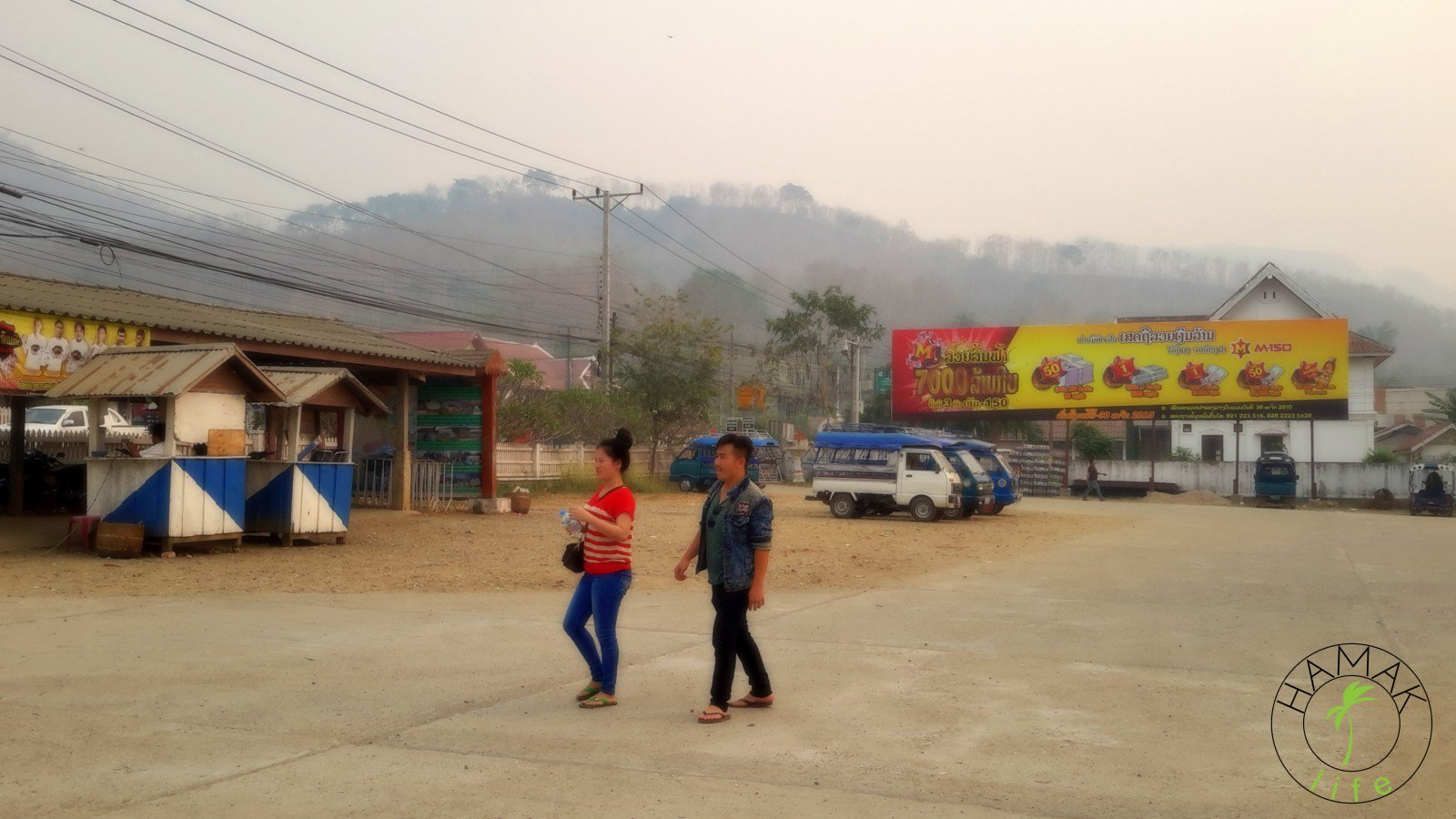 Luang Prabang, Laos 2015