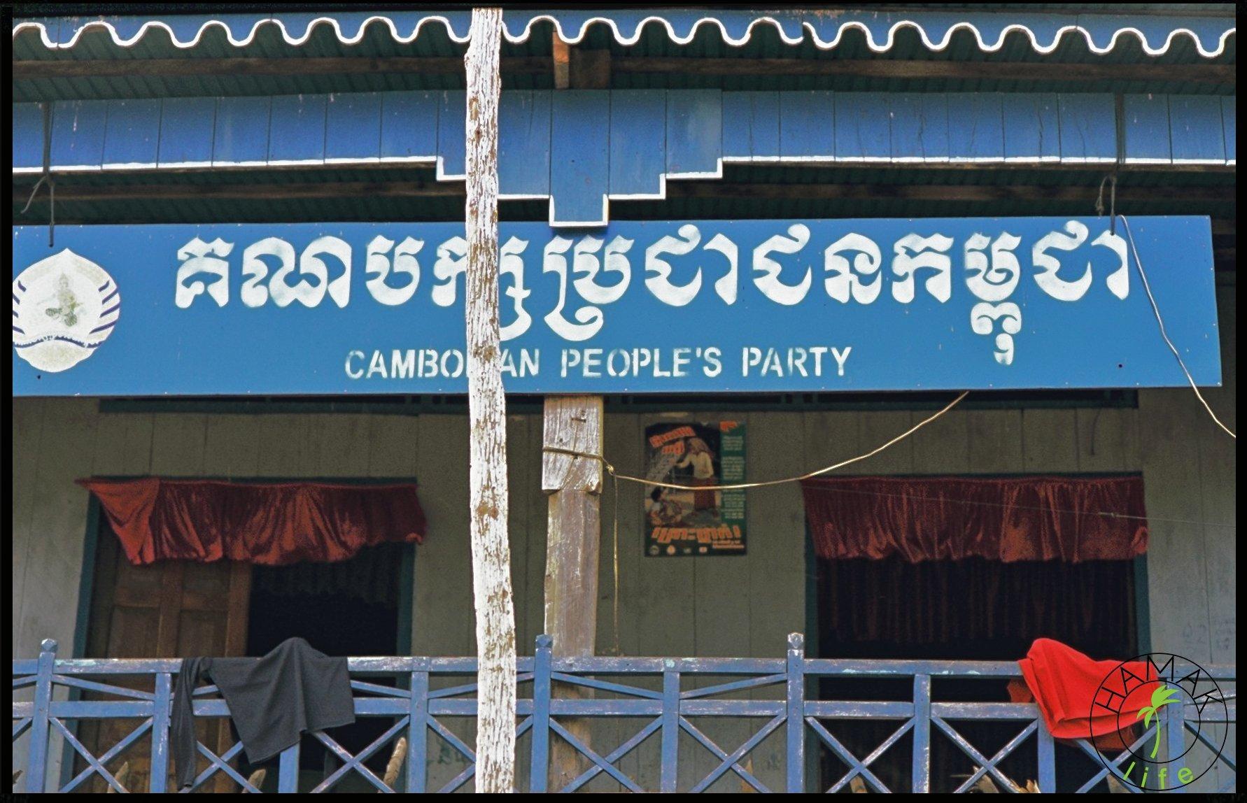 Siedziba Kambodżańskiej Partii Ludowej.
