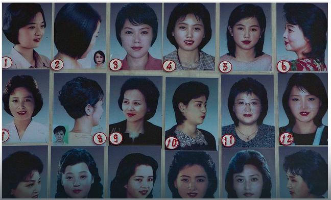 Dozwolone koreańskie fryzury dla kobiet.