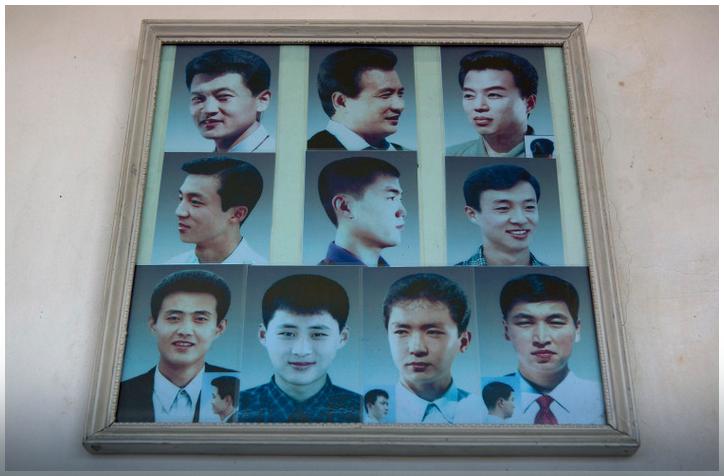 Dozwolone koreańskie fryzyry - męskie.
