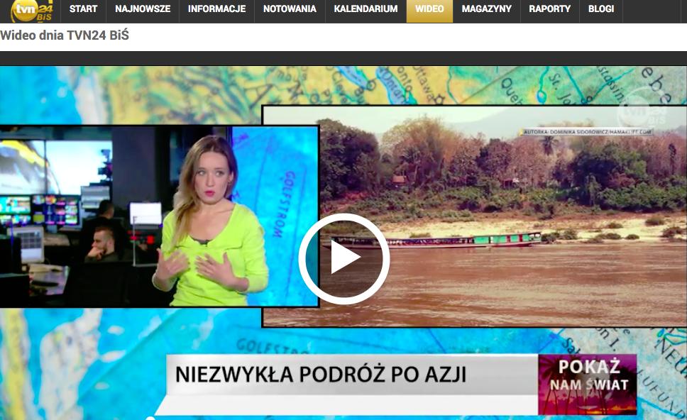 Dominika Sidorowicz w TVN Bis