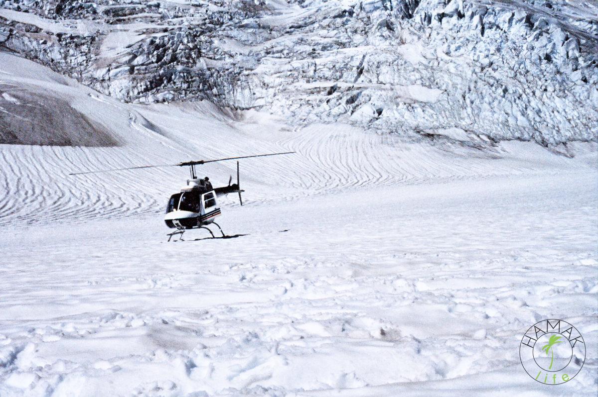 Jak wylądowałam na lodowcu Franza Josefa, Nowa Zelandia